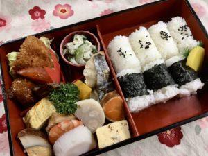 1250円弁当